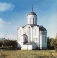 Димитревский собор